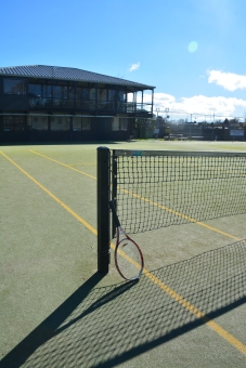 MLTC Racquet and clubhouse